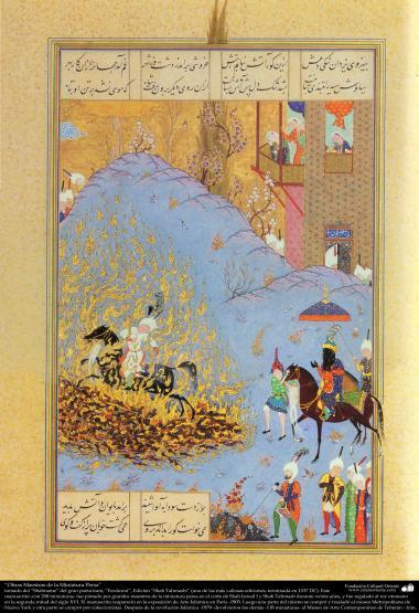 イスラム美術(ペルシャのフェルドウスィー詩人のシャー・ナーメからのペルシャのミニチュア、ShahTahmasebi版)-23