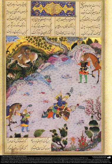 Obras-primas da miniatura persa - Extraído do épico Shahnameh do grande poeta iraniano Ferdowsi, edição Shah Tahmasbi - 16