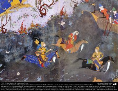 """Arte islamica-Capolavoro di miniatura persiana,qualche pagina di """"Shahname"""",libro di gran poeta iraniano""""Ferdosi""""-Edizione di Shah Tahmasbi-25"""