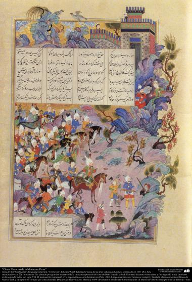 イスラム美術(ペルシャのフェルドウスィー詩人のシャー・ナーメからのペルシャのミニチュア、ShahTahmasebi版)-27