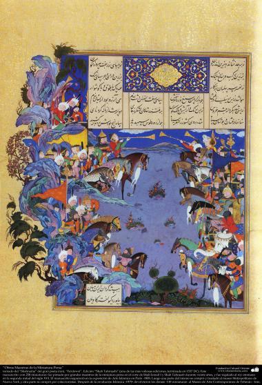 イスラム美術(ペルシャのフェルドウスィー詩人のシャー・ナーメからのペルシャのミニチュア、ShahTahmasebi版)-19
