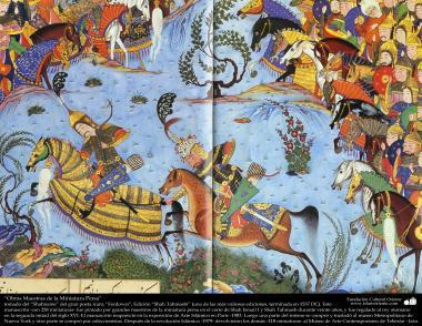 イスラム美術(ペルシャのフェルドウスィー詩人のシャー・ナーメからのペルシャのミニチュア、ShahTahmasebi版)-12