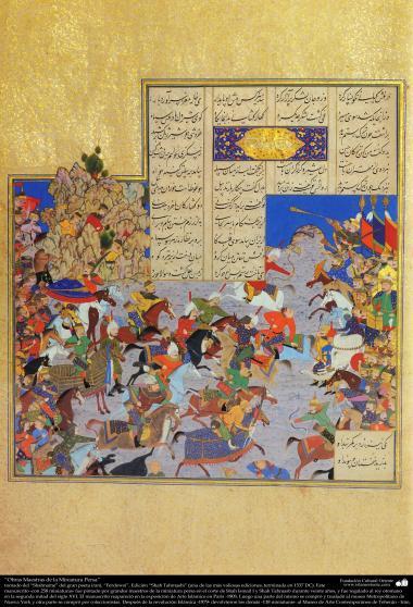 Art islamique, chef-d'oeuvre de miniature persane, tirées de Shahnamé, l'oeuvre du grand poète iranien Ferdowsi, Ed. Shah Tahmasbi