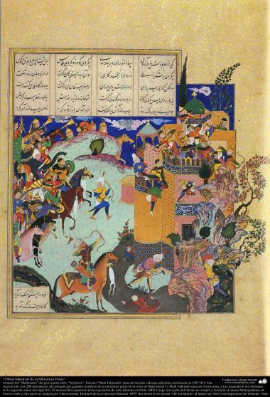 イスラム美術(ペルシャのフェルドウスィー詩人のシャー・ナーメからのペルシャのミニチュア、ShahTahmasebi版)-4