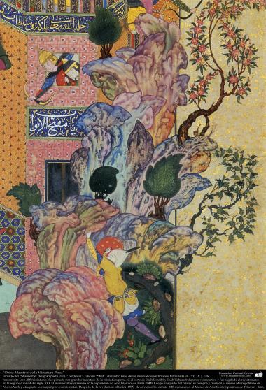 イスラム美術(ペルシャのフェルドウスィー詩人のシャー・ナーメからのペルシャのミニチュア、ShahTahmasebi版)-3