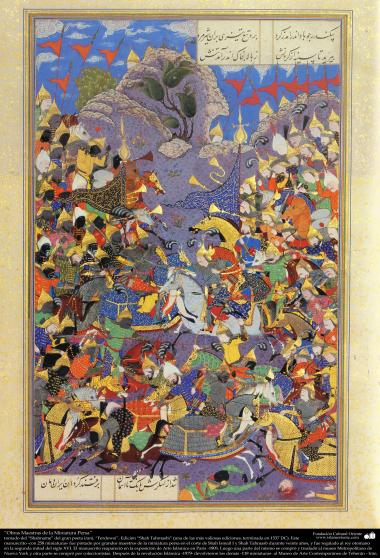 """Arte islamica-Capolavoro di miniatura persiana,""""Shahname"""",libro di gran poeta iraniano""""Ferdosi""""-Edizione di Shah Tahmasbi-5"""