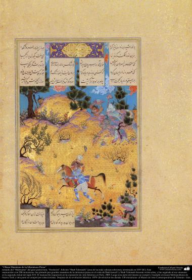 Meisterstücke der persischen Miniatur, entnommen von Shahname vom größten, iranischen Peoten Ferdowsi - Shah Tahmasbi Edition - Islamische Kunst