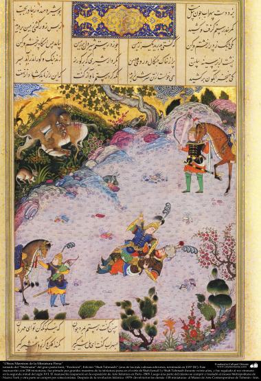 イスラム美術(ペルシャのフェルドウスィー詩人のシャー・ナーメからのペルシャのミニチュア、ShahTahmasebi版)-22