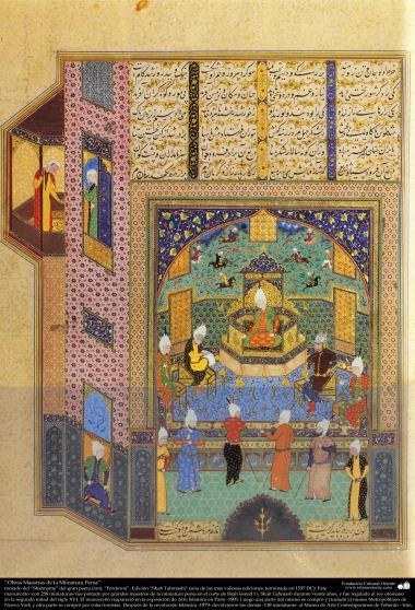 Meisterstücke der persischen Miniatur, entnommen von Shahname vom größten, iranischen Peoten Ferdowsi - Shah Tahmasbi Edition - 15 - Islamische Kunst