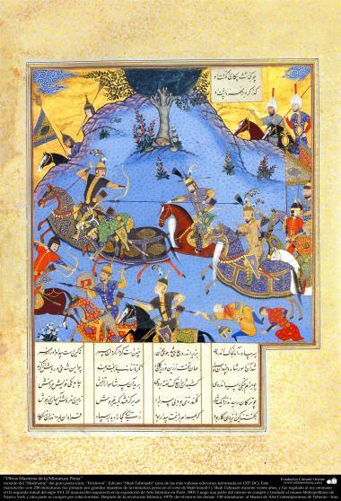 Art islamique chef-d'oeuvre de miniature persane, tirée de Shanameh du grand poète iranien Ferdowsi, Ed. Shah Tahmasbi  - 17
