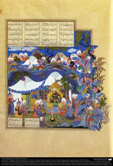 الفن الإسلامية - روائع المنمنمة الفارسي- مأخوذة من شاهنامه فردوسی، شاعر الکبیر الايراني – نسخة شاه (الملک) طهماسبی - 8