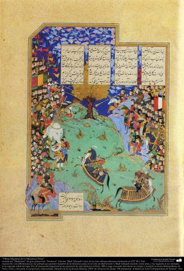 Art islamique, chef-d'oeuvre de miniature persane, tirée de Shahnameh, l'oeuvre du grand poète iranien Ferdowsi, Ed. Shah Tahmasbi  - 11