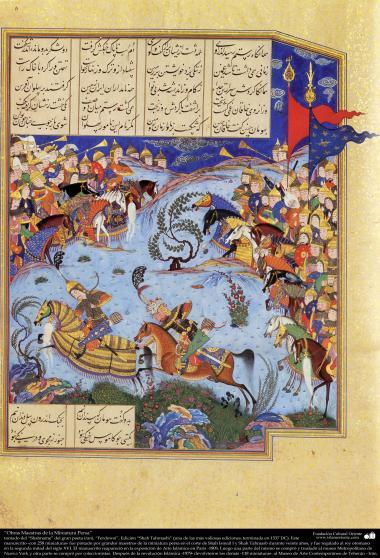 イスラム美術(ペルシャのフェルドウスィー詩人のシャー・ナーメからのペルシャミニチュア、ShahTahmasebi版)-7