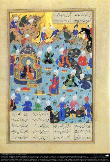 Meisterstücke der persischen Miniatur, entnommen von Shahname vom größten, iranischen Peoten Ferdowsi - Shah Tahmasbi Edition - 9 - Islamische Kunst