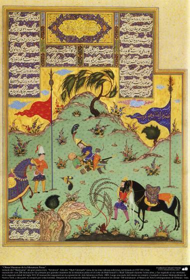 Art islamique, chef-d'oeuvre de miniature persane, une page de Shahnameh, l'oeuvre du grand poète iranien Ferdowsi, Ed. Shah Tahmasbi
