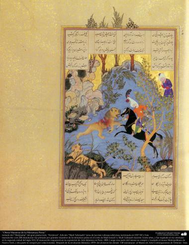 الفن الإسلامية - روائع المنمنمة الفارسي- مأخوذة من شاهنامه فردوسی، شاعر الکبیر الايراني – نسخة شاه (الملک) طهماسبی - 14