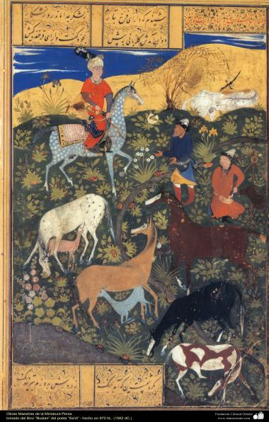"Persian Miniature -taken from the works of the Great Poet ""Sa'di"", ""Bustan""  - made in 970 hL. (1562 b.C.) (3)"