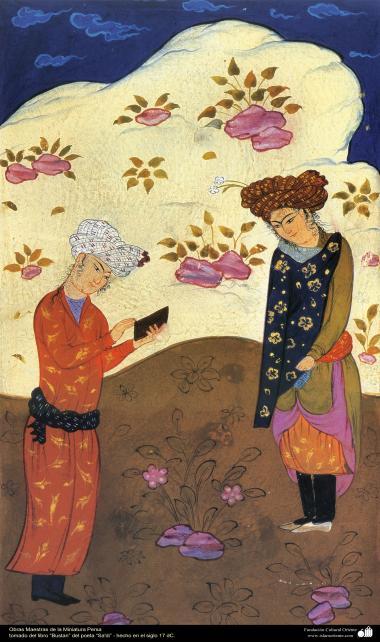 Arte islamica-Capolavoro di miniatura persiana-Ricavato dal libro di Bustan,opera di Sadi,XVII secolo D.C-2