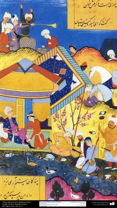 "Obras Maestras de la Miniatura Persa – de libro ""Rawdatul Anwar"" - 16"
