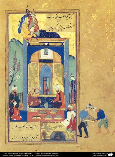 イスラム美術 (Sa'di詩人のブスタン・ゴレスタン作品からのペルシャミニチュア傑作、17世紀)-9