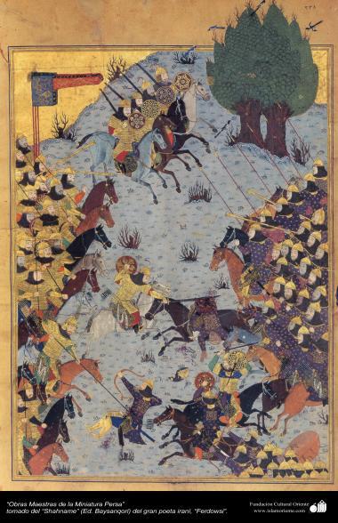 """اسلامی فن - ایران کے مشہور شاعر فردوسی کی کتاب """"شاہنامہ"""" سے ایک پینٹنگ - ۱۰"""