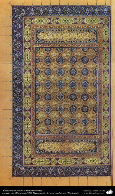 Art islamique, miniature persane, tirée de Shahnameh du grand poète iranien Ferdowsi - 11