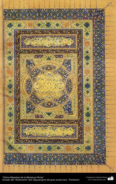"""Meisterstücke der persischen Miniatur – Shahname von Ferdowsi (Ed. Baysanqiri) - 13 - Miniaturen aus dem Buch """"Shahnameh von Ferdowsi"""" (Ed. Baysangiri) - Bilder"""