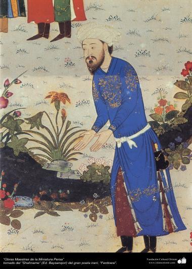 """اسلامی فن - ایران کے مشہور شاعر فردوسی کی کتاب """"شاہنامہ"""" سے ایک پینٹنگ - ۱۴"""