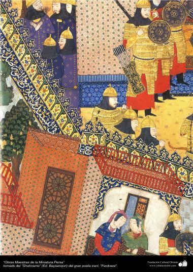 هنر اسلامی - شاهکار مینیاتور فارسی -  گرفته شده از شاهنامه فردوسی - بایسنقری - 15