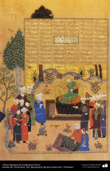 """اسلامی فن - ایران کے پرانے مشہور شاعر فردوسی کی کتاب """"شاہنامہ"""" سے ایک مینیاتور پینٹنگ (تصویرچہ) - ۱۸"""