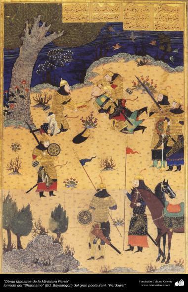 Исламское искусство - Шедевр персидской миниатюры - Из Шахнаме - Байсангори - 19