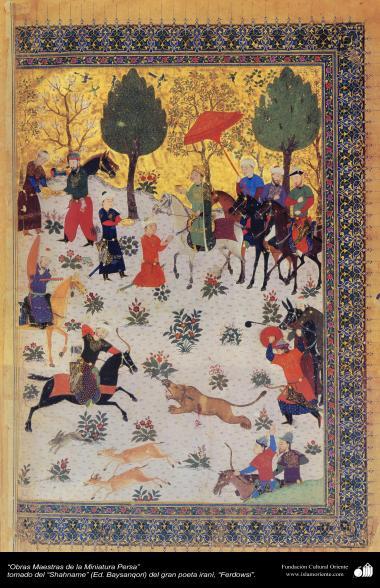 Art islamique, chef d'oeuvre de miniature persane, prises de Shahnameh, par Ferdowsi, Ed. Baysanqiri - 20