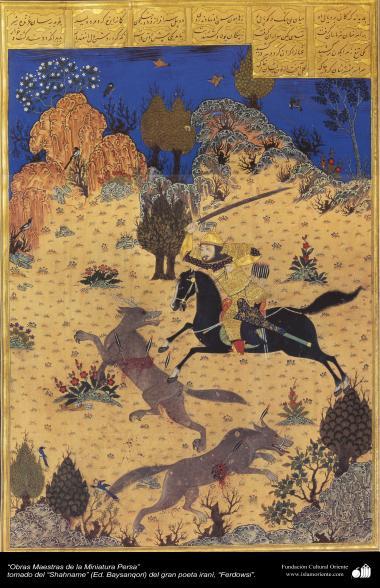 """اسلامی فن - ایران کے پرانے مشہور شاعر فردوسی کی کتاب """"شاہنامہ"""" سے ایک مینیاتور پینٹنگ (تصویرچہ) - ۲۱"""