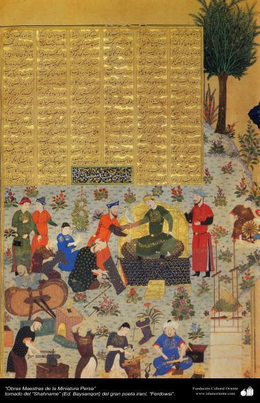 イスラム美術(シャー・ナーメからのBaysanghari氏のペルシアのミニチュア傑作・書道)22