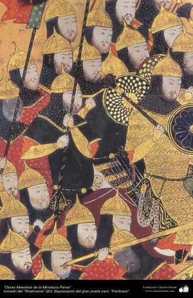 هنر اسلامی - شاهکار مینیاتور فارسی -  گرفته شده از شاهنامه فردوسی - بایسنقری - 23
