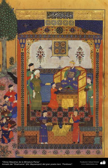 """اسلامی فن - ایران کے پرانے مشہور شاعر فردوسی کی کتاب """"شاہنامہ"""" سے ایک مینیاتور پینٹنگ (تصویرچہ) - ۲۴"""
