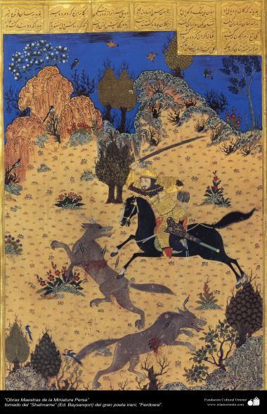 """Meisterstücke der persischen Miniatur - Shahname von Ferdowsi (Ed. Baysanqiri) - 4 - Miniaturen aus dem Buch """"Shahname von Ferdowsi"""" (Ed. Baysangiri) - Bilder"""