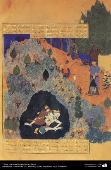 """Arte islamica-Capolavoro di miniatura persiana-Ricavato da """"Shahname"""" di Ferdosi,Baisanqiri-5"""