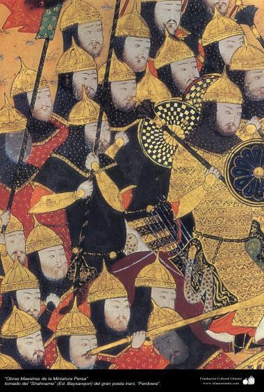Исламское искусство - Шедевр персидской миниатюры - Из Шахнаме - Байсангори - 7