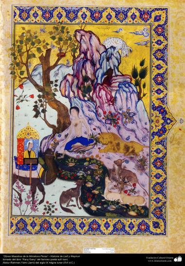 """اسلامی فن - بارہویں صدی کے ایرانی مشہور شاعر نظامی گنجوی کی کتاب """"خمسہ"""" سے ایک مینیاتور پینٹنگ (تصویرچہ)، """"لیلی و مجنون"""" - ۲"""
