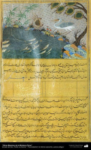 イスラム美術(ペルシアのミニチュア傑作「パンチャタントラの寓話」)-7
