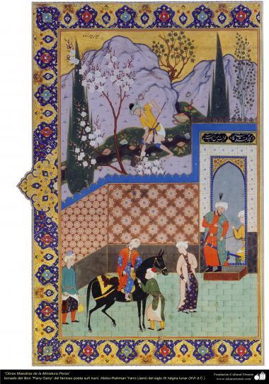 """اسلامی فن - بارہویں صدی کے ایرانی مشہور شاعر نظامی گنجوی کی کتاب """"خمسہ"""" سے ایک مینیاتور پینٹنگ (تصویرچہ) - ۷"""