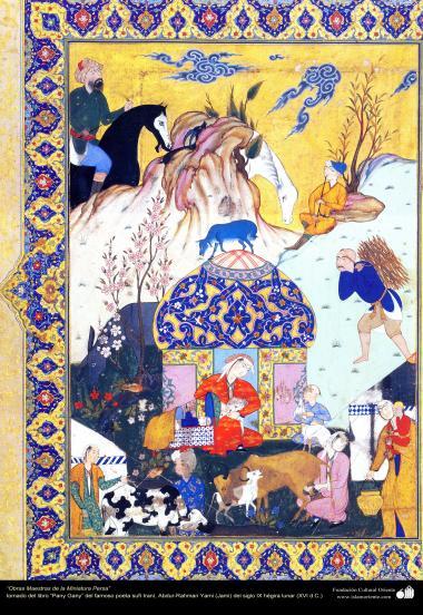 """اسلامی فن - بارہویں صدی کے ایرانی مشہور شاعر نظامی گنجوی کی کتاب """"خمسہ"""" سے ایک مینیاتور پینٹنگ (تصویرچہ) - ۵"""