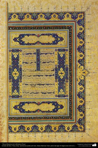 Master pieces of Persian Miniature - Book Pany Gany - 1