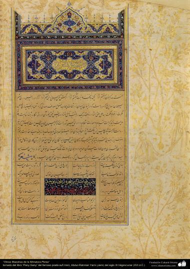"""اسلامی فن - بارہویں صدی کے ایرانی مشہور شاعر نظامی گنجوی کی کتاب """"خمسہ"""" سے ایک مینیاتور پینٹنگ (تصویرچہ) - ۹"""