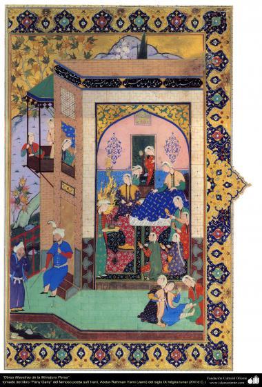"""الفن الإسلامي – تحفة من المنمنمة الفارسية – مأخوذة من الکتاب """"پنج گنج"""" أو """" خمسة الكنز""""، الشاعر """"نظامی گنجوی"""" (1141-1209) - 6"""