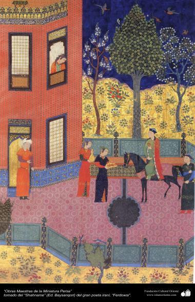 """اسلامی فن - ایران کے پرانے مشہور شاعر فردوسی کی کتاب """"شاہنامہ"""" سے ایک مینیاتور پینٹنگ (تصویرچہ) - ۳۳"""