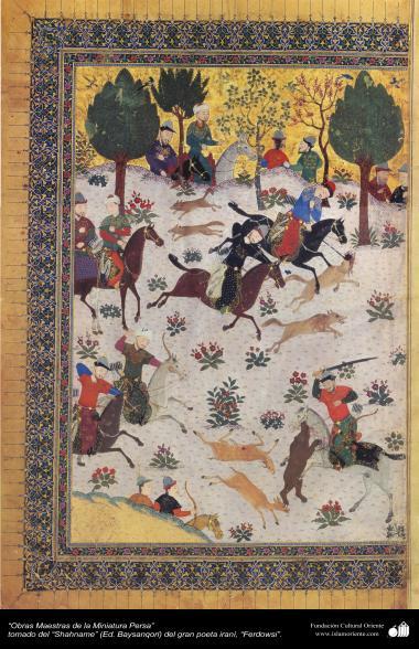 イスラム美術(シャー・ナーメからのBaysanghari氏のペルシアのミニチュア傑作・書道)27