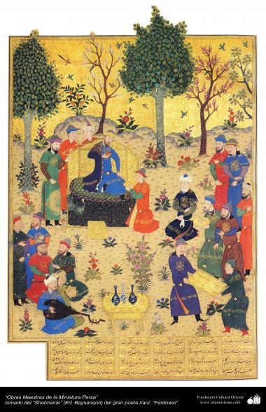 هنر اسلامی - شاهکار مینیاتور فارسی -  گرفته شده از شاهنامه فردوسی - بایسنقری - 29