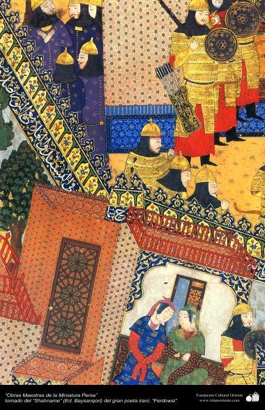 """اسلامی فن - ایران کے پرانے مشہور شاعر فردوسی کی کتاب """"شاہنامہ"""" سے ایک مینیاتور پینٹنگ (تصویرچہ) - ۳۰"""